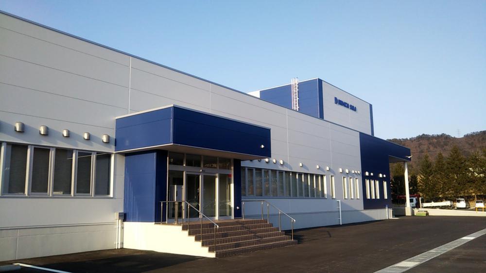 大日商事株式会社の新工場が完成しました。:画像