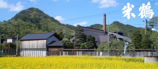 「山形の地酒|米鶴酒造」の画像