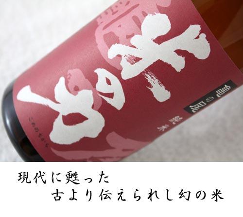 米鶴 米の力 純米 亀の尾:画像