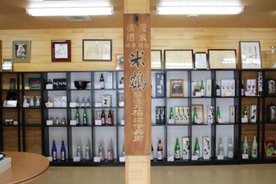 米鶴 酒蔵見学のご案内:画像