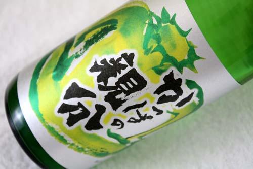 米鶴 かっぱの親分 (特約店限定商品):画像