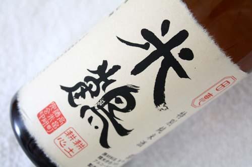 米鶴 田恵[でんけい] 特別純米酒:画像