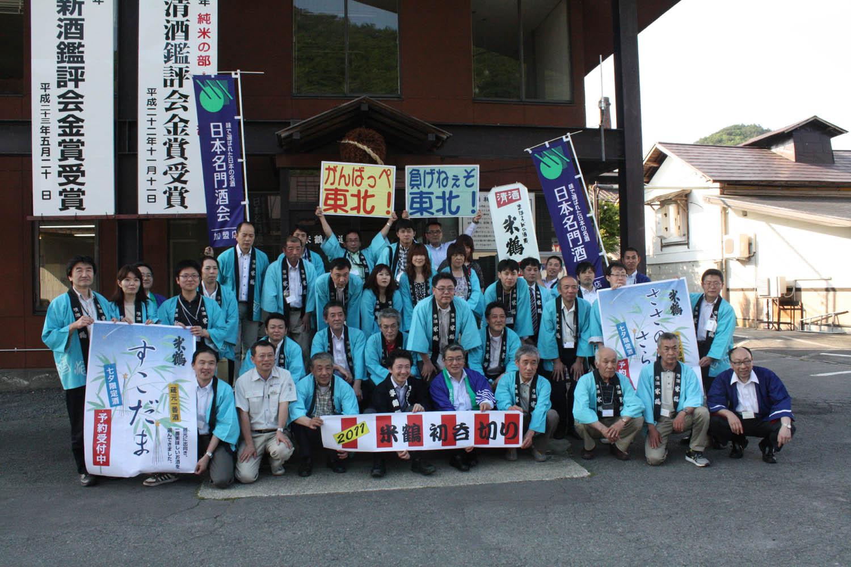 平成23年 日本名門酒会初呑み切り 報告レポート:画像