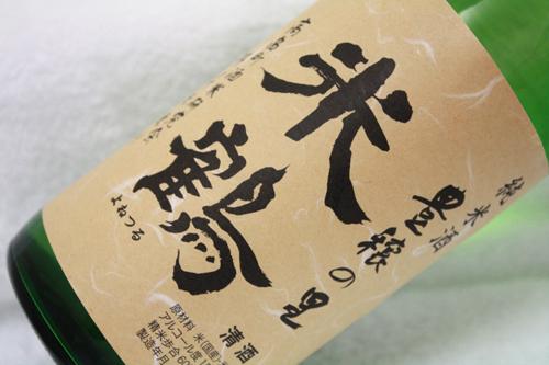 米鶴 純米 豊穣の里:画像