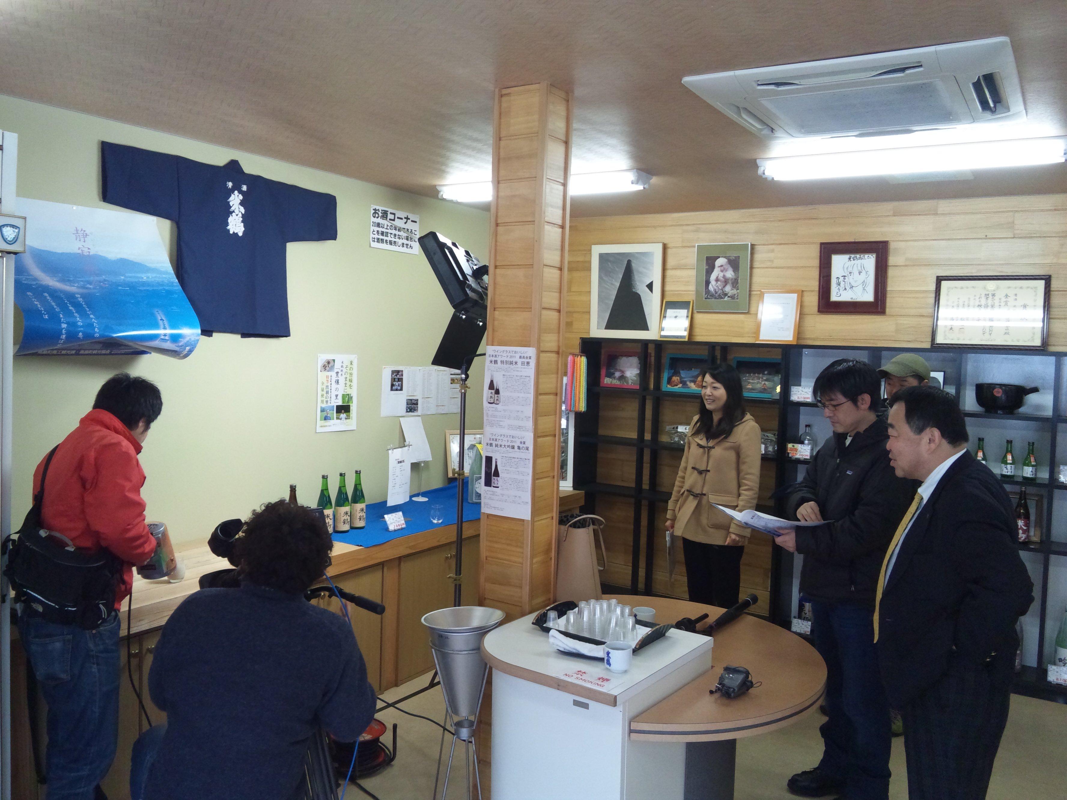 2013年3月30日テレビ放映:画像