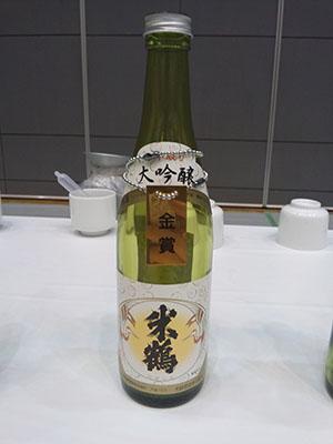平成24酒造年度全国新酒鑑評会 金賞受賞:画像
