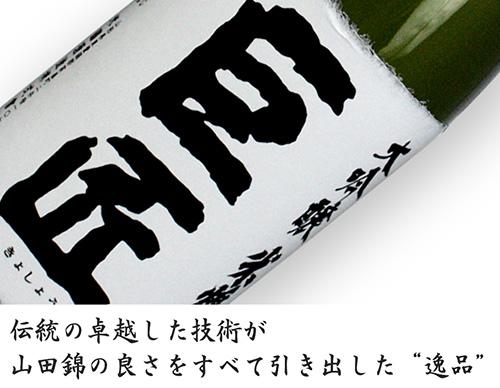 「米鶴 大吟醸 巨匠〈令和2年全国新酒鑑評会 入賞酒〉」の画像