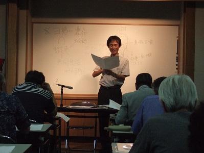 最上義光歴史館/歴史館ブログ【...
