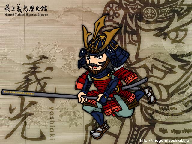 「【壁紙】キャラクター 最上義光(キャラデザイナーver)」の画像