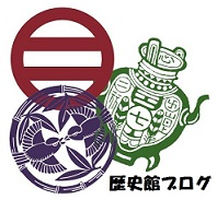 「歴史館ブログ【棗の記】92 「NHKの番組で義光の兜が出ます!!」」の画像
