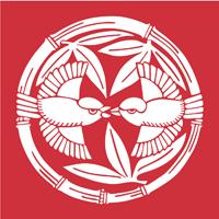 【紅〜くれない日記】 51 祝いの紅白
