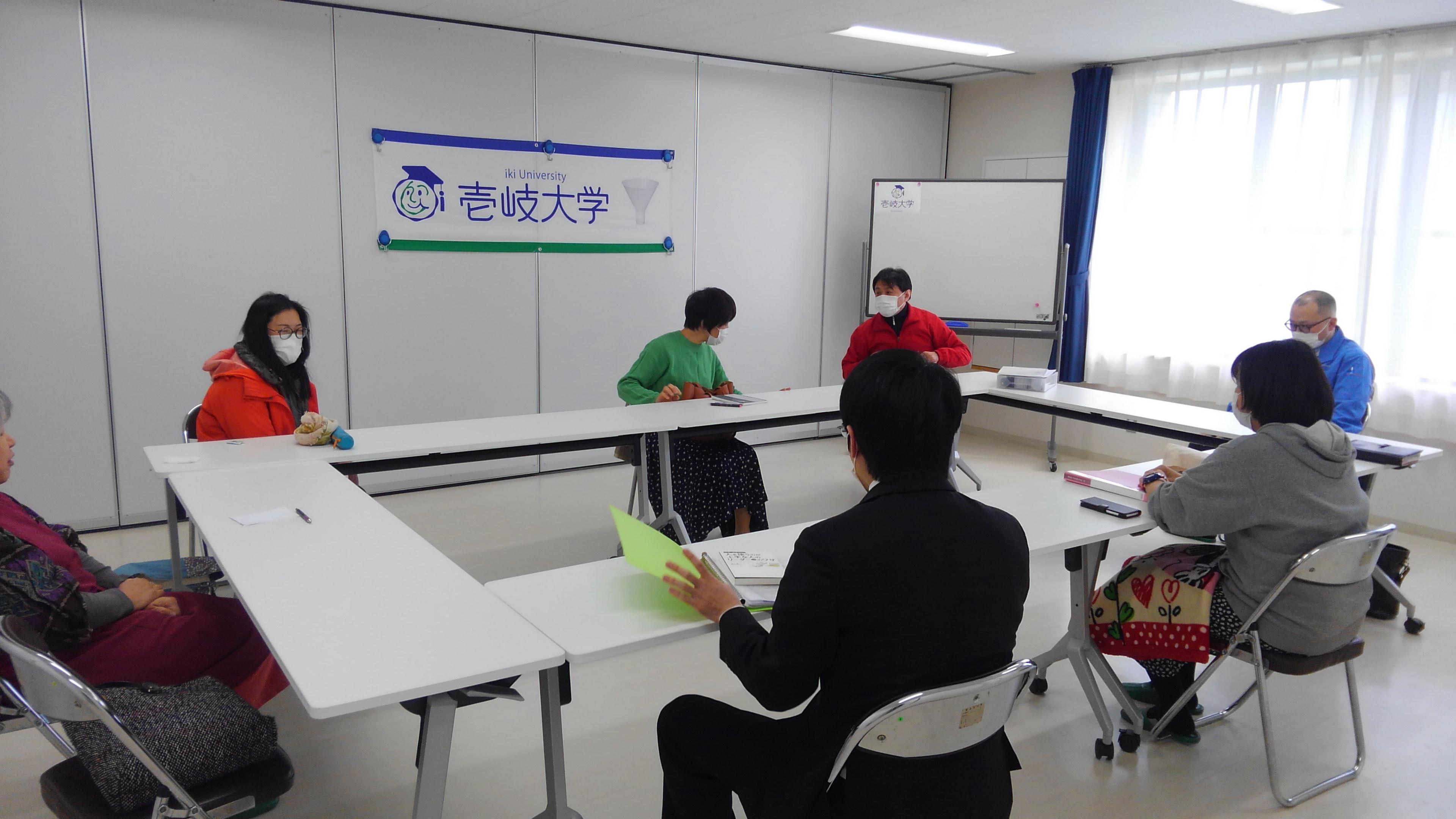 壱岐大学 リーダーシップ フォロワーシップ