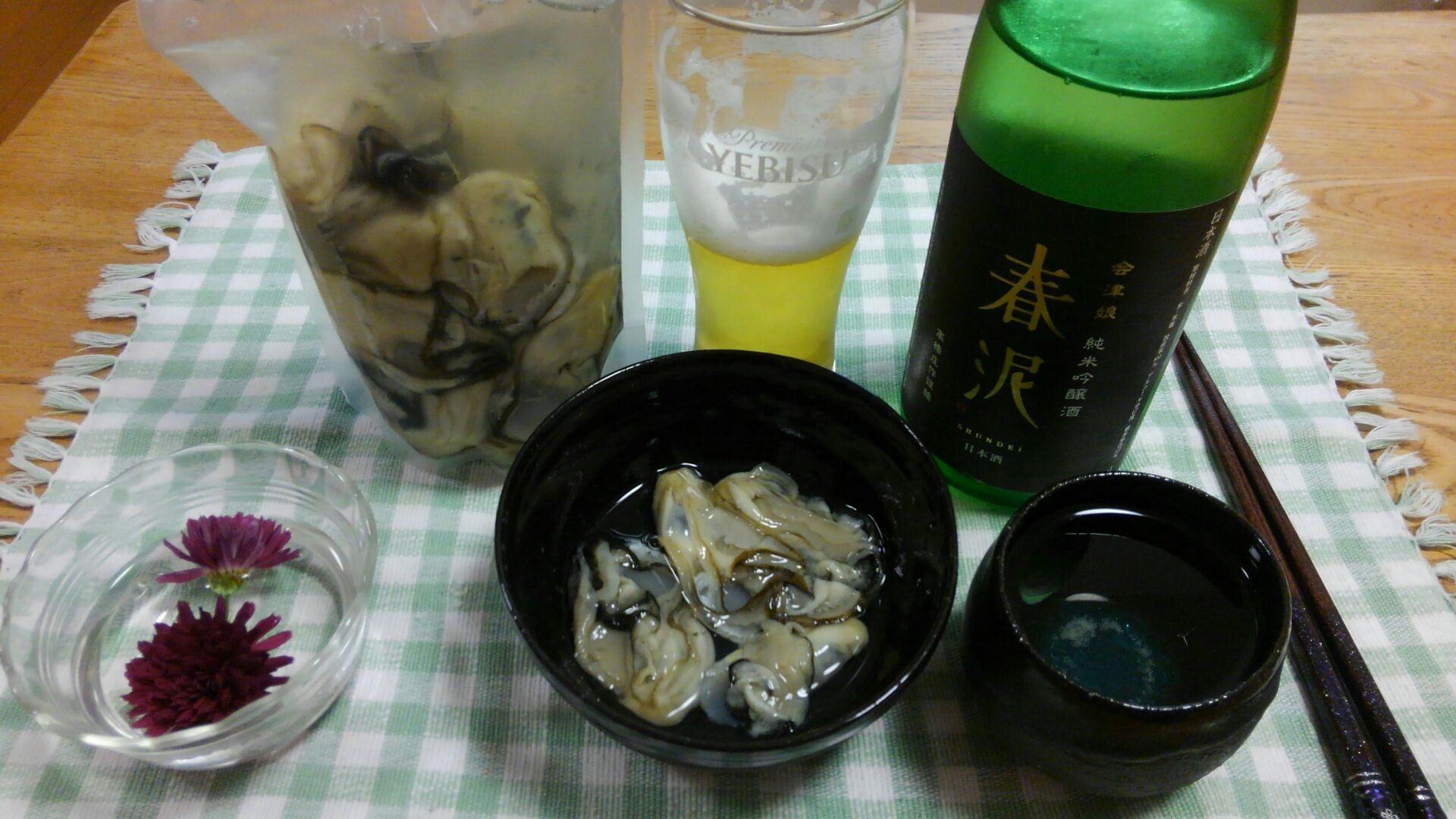 牡蠣 春泥