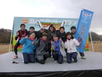 リレーマラソン参加(2回目)