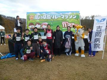 リレーマラソン参加(3回目):画像