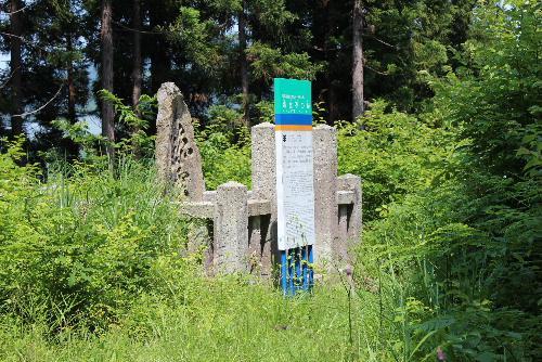 烏帽子山公園の北 秋葉山臨雲亭跡にそばに素敵な見晴らし台
