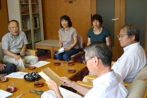 「論語に親しむ会」で「大人の論語教室」をはじめよう