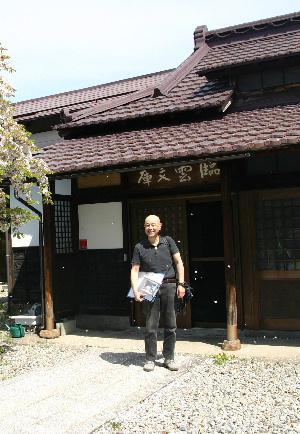 山形工科短期大学校が臨雲文庫を調査/