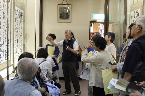 結城翁と西郷南洲、清川八郎をたどる 第1回施設活用文化講座