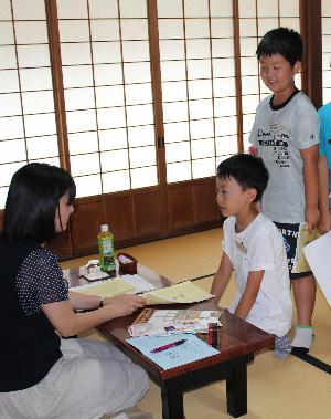 「子ども論語塾」第2日目