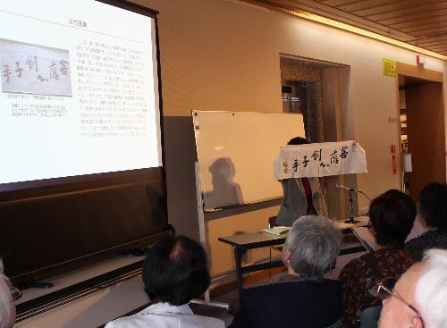 第3回施設活用文化講座「南陽市出身の作家小田仁二郎を牧野房氏が語る」