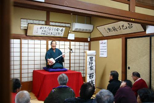 あかゆ温泉落語にぎわい祭り初日臨雲文庫で「全日本アマチュア落語名人会」開催