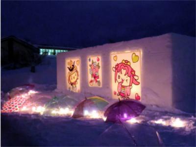 【テーマはおしょうしな】雪像アイディア・制作参加者募集中!【受付終了しました】:画像