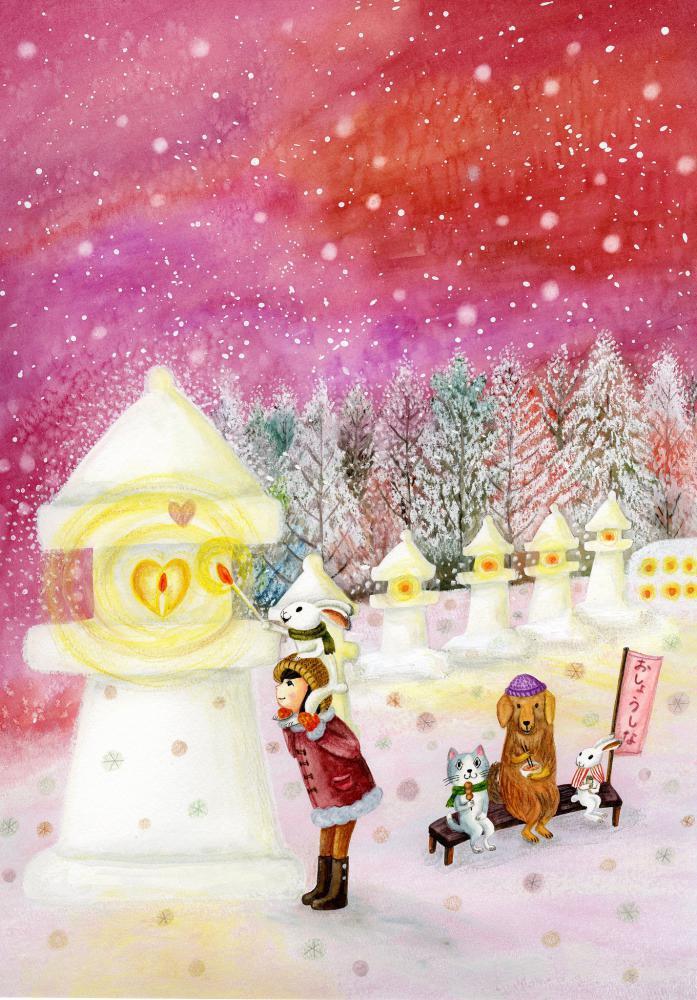 上杉雪灯篭まつり 平成30年2月10日(土)〜12日(月)まで3日間開催!!:画像