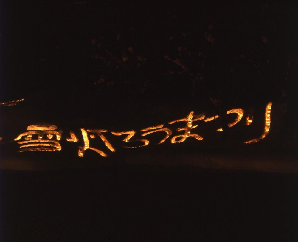 第9回山形大学・米沢栄養大学・米沢女子短期大学 雪合戦大会の詳細が決定しました★