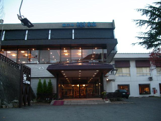 タカミヤビレッジホテル樹林