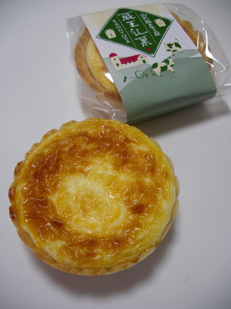 蔵王乳菓~チーズタルト