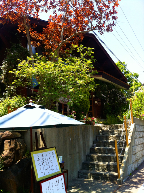 蔵王ペンション村/エプロンステージ